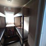 20 жилых вагон домов на 8 человек
